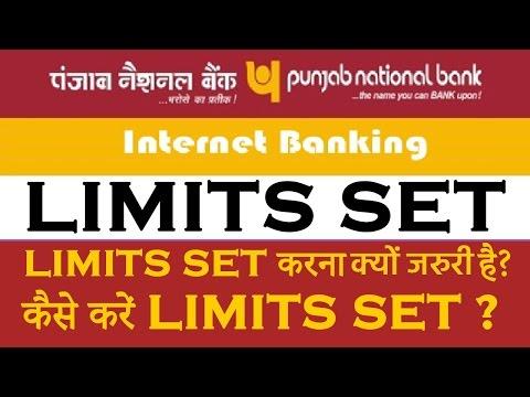 Punjab National Bank Internet Banking | How to Limits set Hindi Video Tutorial | Tech Dinesh