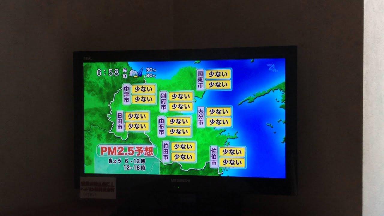 市 大分 天気 予報