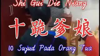 SHI GUI DIE NIANG (LAGU UNTUK ORANG TUA KITA)