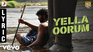 Kumki - Yella Oorum Tamil Lyric   Vikram Prabhu   D. Imman