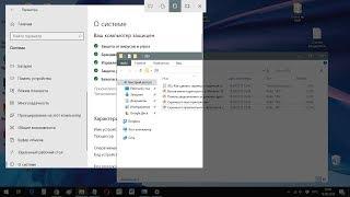 Как сделать скриншот заданной области экрана в Windows 10