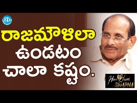 It Is Very Difficult To Be Like SS Rajamouli - KV Vijayendra Prasad || Heart To Heart With Swapna