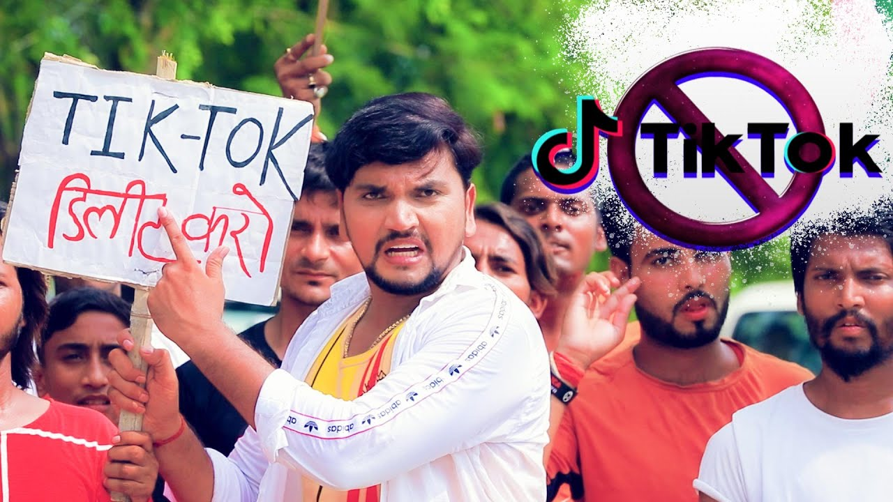 #VIDEO || #Gunjan Singh || #Ban Tik-Tok | Latest Bhojpuri Songs 2020