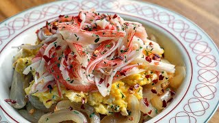 닭가슴살이 질릴 때 먹으면 좋은 초간단 크래미계란덮밥 …