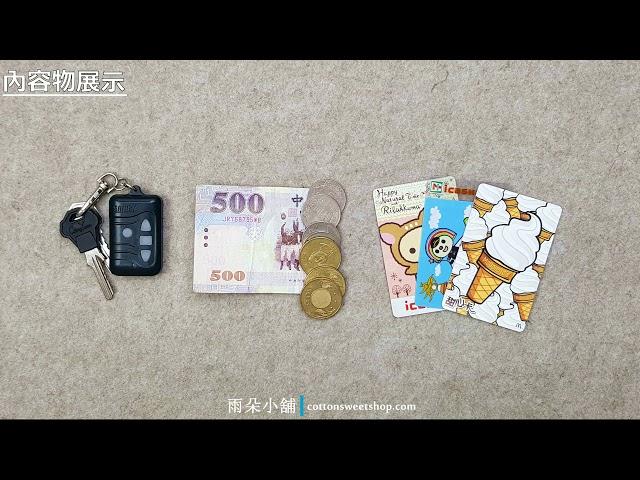 U272 圓筒雙拉錢包