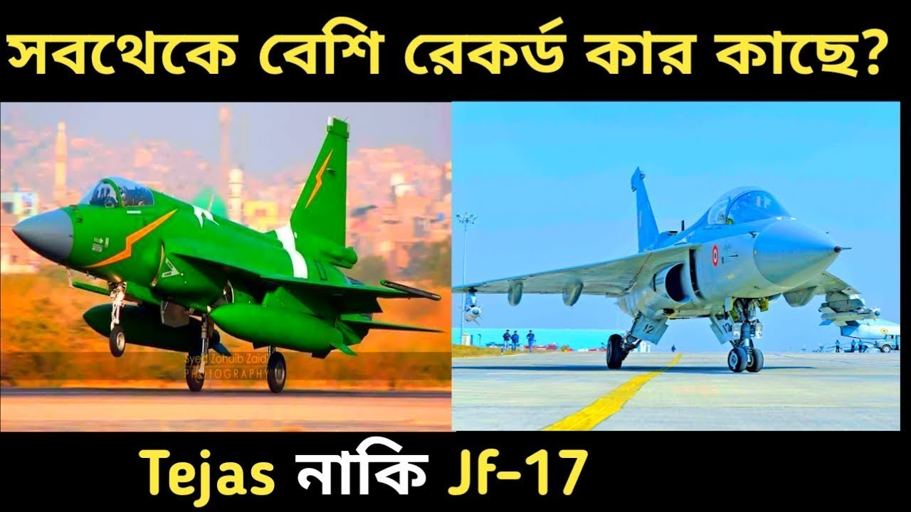 Pak jf 17 is better than Tejas  Jf 17 have more records than Tejas