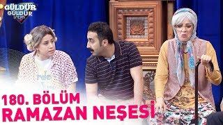 Güldür Güldür Show 180. Bölüm | Ramazan Neşesi