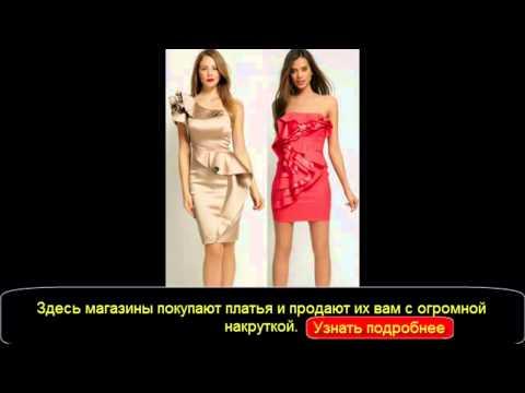 Короткие платья на выпускнойиз YouTube · Длительность: 1 мин22 с