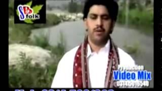 Aksar Abbasi Best Sariki song Kewn Rusa Wada Ay...