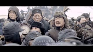 Back To 1942 movie promo clip 4