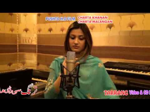 Zaman Zaheer And Laila Pashto New HD Film Song 2015 - Zulfan