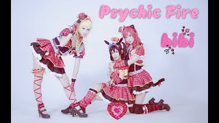【Love Live!】BiBi -「PSYCHIC FIRE」Cosplay Dance Cover by 波利花菜园(BoliFlowerGarden)