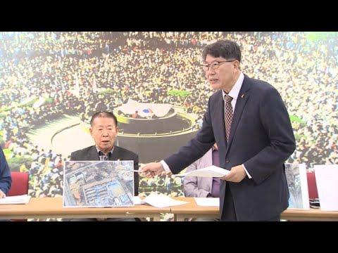 """5·18 암매장지 30일 발굴…""""학술조사 등 모든 방법 동원"""" / 연합뉴스TV (YonhapnewsTV)"""