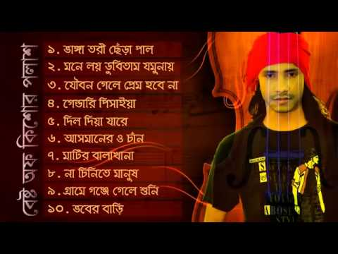 Bangla Folk Album F A Sumon FeatBest Of Kishor Palash