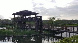의왕 왕송호수 주변 ,철도박물관  4K  Uiwang …