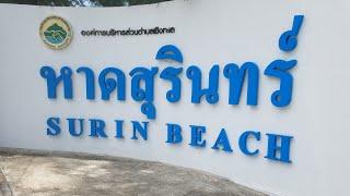 Surin Beach - Phuket Thailand