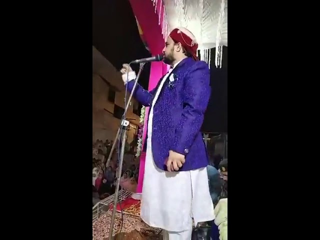 Qut-bul-madar Wale Syyed shajar ali new latest naat e paak.