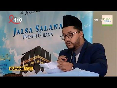 French: Jalsa Salana Ahmadiyya Muslim Community French Guiana