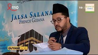 French: Jalsa Salana Ahmadiyya Muslim Community French Guiana