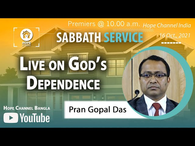 Bangla Sabbath Service | Live on God's Dependence | Pran Gopal Das | 16 Oct., 2021