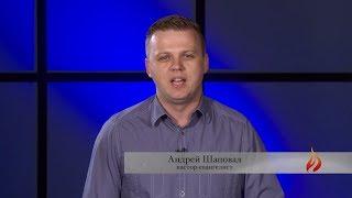 Конференция в Екатеринбурге   29-30 марта   Андрей Шаповал