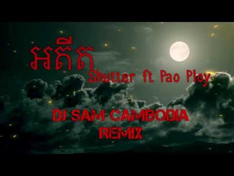 អតីត Remix Shutter ft Pao Ploy (DJ...