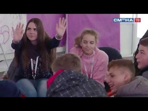 Мастер-класс от Всероссийского общественного движения «Волонтеры-медики» в ВДЦ «Смена»