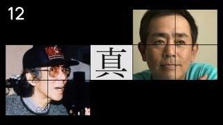 1995年、ルパン三世の声優・山田康雄が倒れた。代わりにルパンの声...