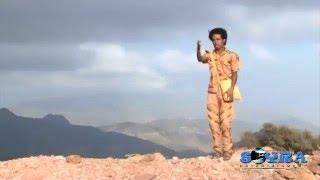 |Eritrean Music| Bereket Goytom - Guembier - Official Music Video 2016