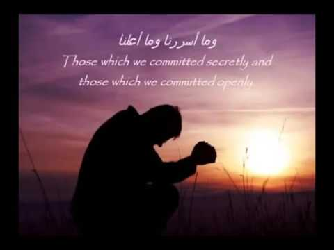 Tahajjud Beautiful Dua's By Sheikh Mishary Rashid alafasy with English Subtitles