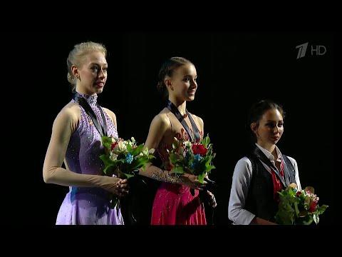 Анна Щербакова победила на этапе Гран-при в Лас-Вегасе.