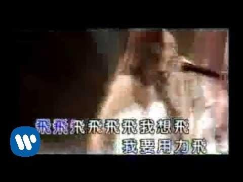 F.I.R. 飛兒樂團 - 我要飛 (黑松沙士年度廣告歌) 華納official 官方完整版MV