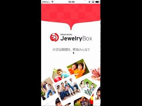 TrendMicro JewelryBox 5.0 Demo Video