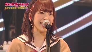 【期間限定公開】「BanG Dream!めざせ武道館特BanG!#1」 thumbnail