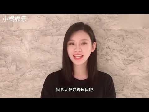 【小橘娱乐】奚梦瑶爆料四太梁安琪剖腹产五次,从不坐月子,原因令她自愧不如