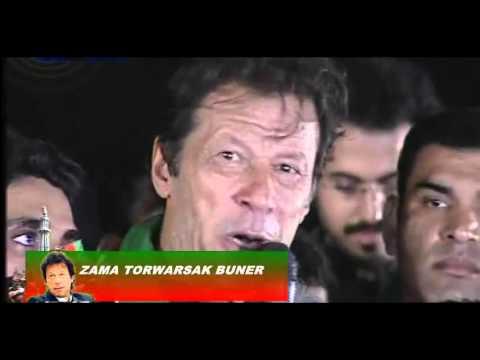 Amizing and best speech  imran khan 2016 peshawar zalmi thumbnail