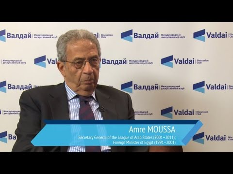 Amre Moussa: Middle East Region Suffers From Contradicting Views and Policies