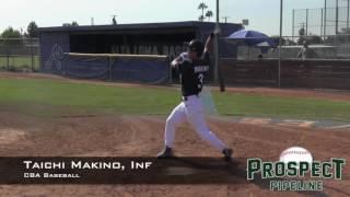 Taichi Makino Prospect Video, Inf, CBA Baseball