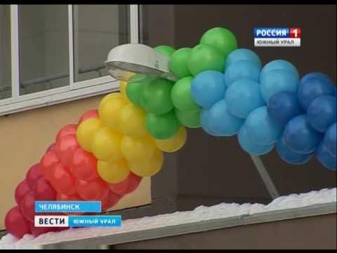 Новое жилье на северо-западе Челябинска