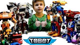 Тоботы Роботы Трансформеры Игрушки Мультики про Машинки для Детей Тобот Тритан, X, Y, R, W #MrGeor