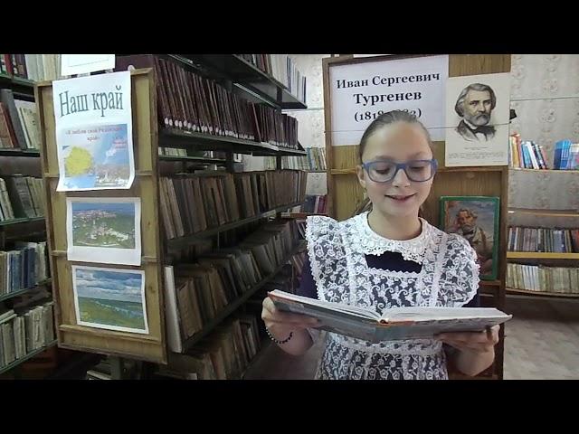 Изображение предпросмотра прочтения – ДарьяГрачева читает произведение «И.Тургенев Бежин луг (отрывок)» И.С.Тургенева