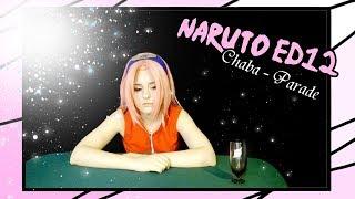 Naruto ed 12 in real life. Chaba - Parade // Наруто эндинг 12. Naruto cosplay