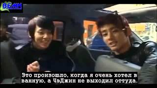 [RUS SUB] #MYNAME (поцелуй #SeYong и #ChaeJin) MTV Diary