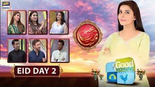 Download Good Morning Pakistan - Eid Special Day 2 - 14th May 2021 - ARY Digital Show