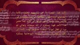 الجماعة الاسلامية الاحمدية - اقتباسات عن الخلافة (اقتباس 2)