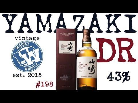 Yamazaki Distiller's Reserve Japanese Single Malt Whisky Review WhiskyWhistle 198