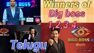 Big boss 1,2,3,4..... Telugu winners ||