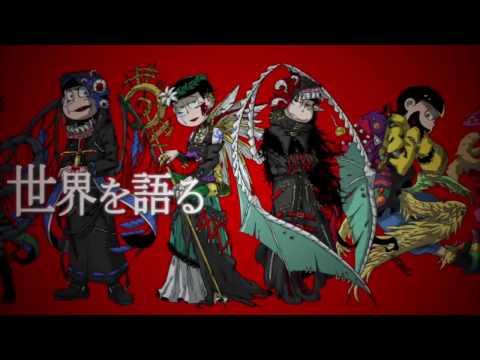 【6 VOCALOID】 Babylon / バビロン 【VOCALOID4カバー・合唱】