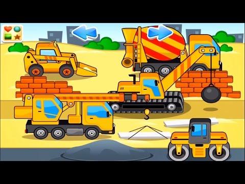 เกมส์ รถปูน รถยก รถบด รถตักดิน ลากภาพ และอื่นๆอีกมากมาย -วีดีโอสำหรับเด็ก