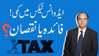 Advance Tax And Tax On CG |Tarique Khan Javed | Dr. Economy Episode 11 - RB TV |